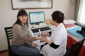 Анализы на аллергию в запорожье thumbnail
