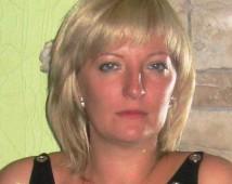 Масловец Елена Владимировна