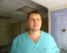 Янченко Денис Борисович